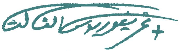 patriarche-gregorios-iii-signature